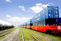 Transport Feroviar Containerizat